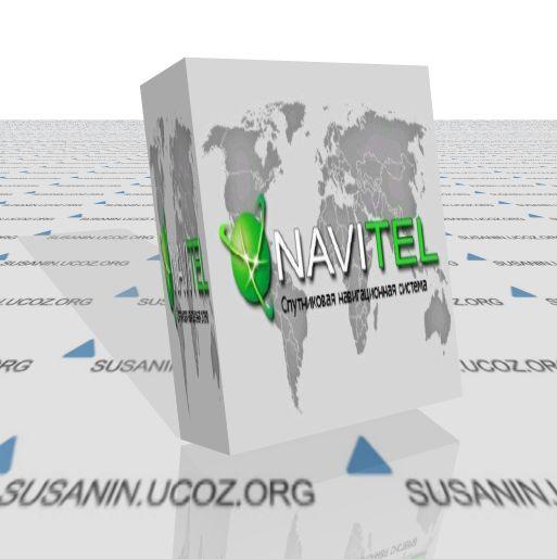 Карты Для Навител 5.0.0.1126 Скачать