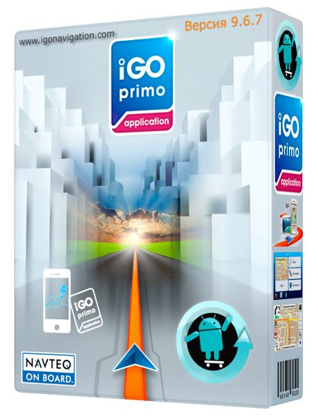 iGO Primo 2012 v9.6.7 Россия и СНГ (2012/ML/RUS) Android