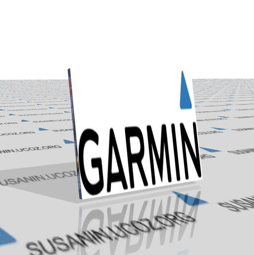 Голоса Для Garmin