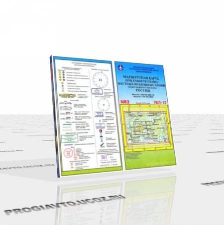 Маршрутные авиационные карты МВЛ (УКЛ) с привязкой в OziExplorer