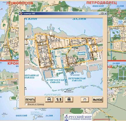 Скачать Атлас Санкт - Петербурга с каждым домом