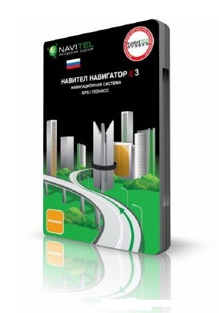 Навител 3.5.0.1126 для HTC HD2 (Поддержка мультитач)