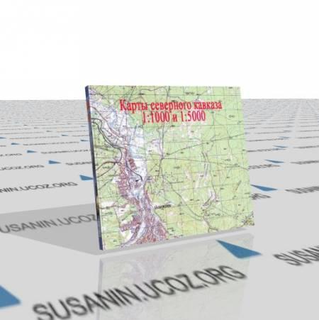 Карты северного кавказа 1:10000 и 1:5000 () TIF, JPG, PNG, GIF