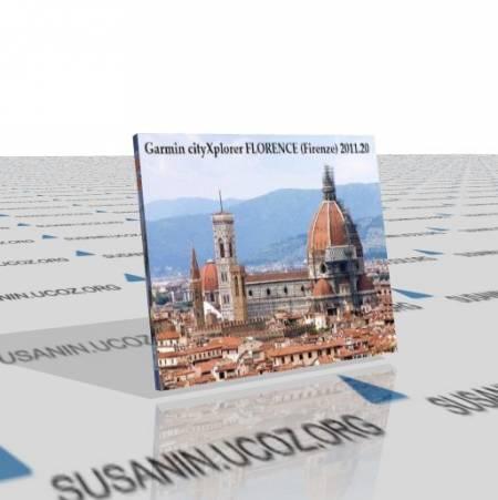 Карта Флоренции для Гармин (2011.20)