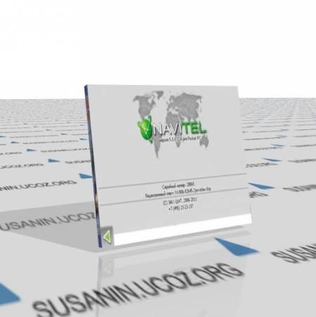 Navitel (Навител) 5.0.0.324 + Навигационная карта России (2011)