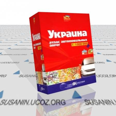 скачать бесплатно карты для gps навигатора украина навител