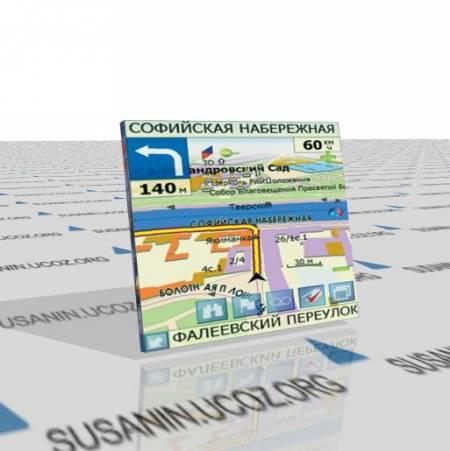 Navitel Navigator 3.2.1.7805 XXL + Атлас Российской Федерации (все города)