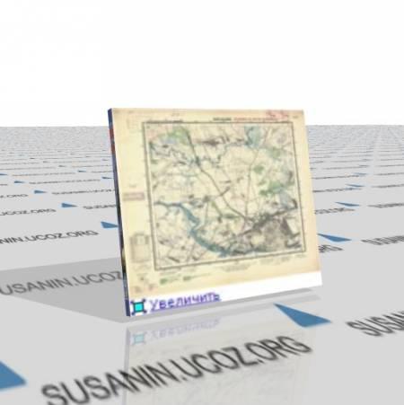 Четыре карты Брест 1925 года , Польский военный институт географии 1:25 000