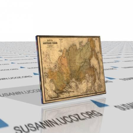 Карта Азиатской России [1 апр. 1868, jpg, jpeg]