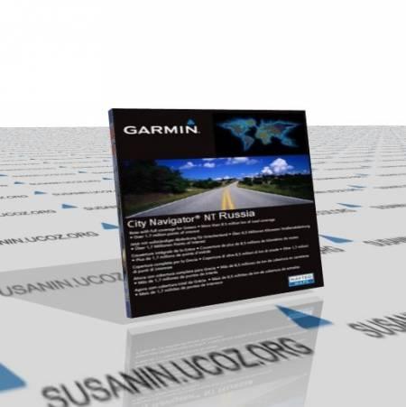 Garmin City Navigator Russia NT 2012.10 (IMG unlock)