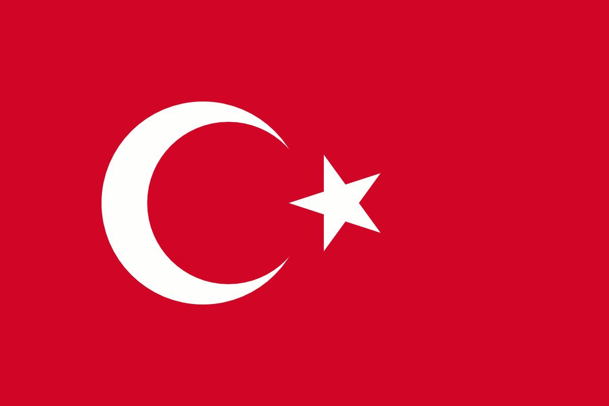 Сборник карт Турции для Навител навигатора